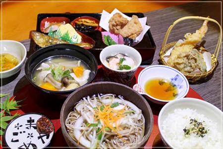 C定食 2700円(税込)
