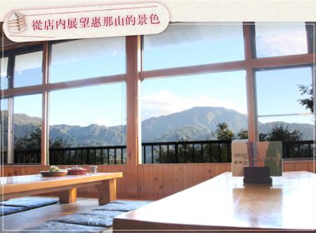 恵那山の眺め
