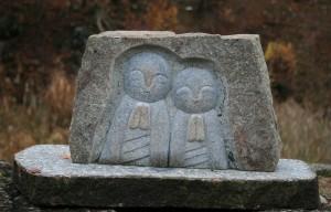 島田公園の道祖神 お地蔵さん