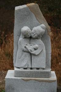 島田公園の道祖神 赤ちゃん