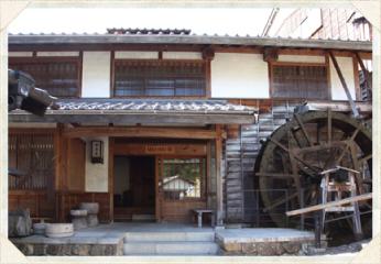 水車小屋(馬籠ミニ発電所)